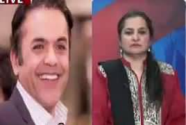 Nasim Zehra @ 8:00 (PSL Final in Lahore Tomorrow) – 4th March 2017