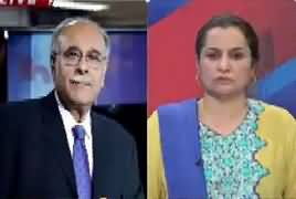 Nasim Zehra @ 8:00 (PSL Mein Match Fixing) – 11th February 2017