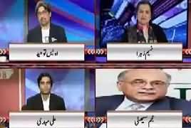 Nasim Zehra @ 8:00 (PSL Mein Pakistan Ki Kamyabian) – 9th March 2019