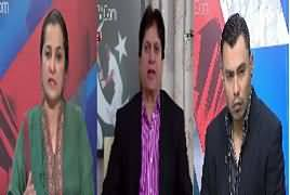 Nasim Zehra @ 8:00 (PSL Spot Fixing Issue) – 12th February 2017