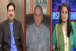 Nasim Zehra @ 8:00 (PTI Govt in Punjab & Centre?) – 3rd August 2018