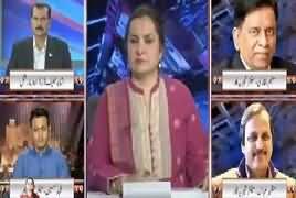 Nasim Zehra @ 8:00 (Qaumi Salamti Aur Azadi) – 9th June 2018