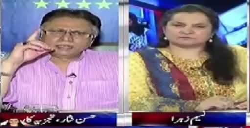 Nasim Zehra @ 8:00 (Quaid's Pakistan After 68 Years) – 11th September 2016