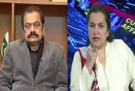 Nasim Zehra @ 8:00 (Rana Sanaullah Vs Sheikh Rasheed) – 2nd February 2019