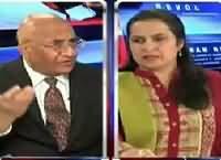 Nasim Zehra @ 8:00 (Rangers Case in Sindh High Court) – 19th December 2015