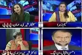 Nasim Zehra @ 8:00 (Shahbaz Sharif Ka Muaqaf) – 15th July 2017