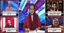Nasim Zehra @ 8:00 (Shahbaz Sharif's Family in Trouble) – 14th April 2019