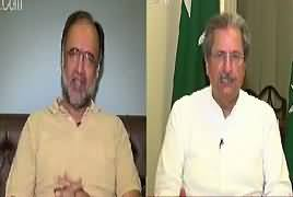 Nasim Zehra @ 8:00 (Sharif Family Reservations on JIT) – 27th May 2017