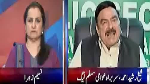 Nasim Zehra @ 8:00 (Sheikh Rasheed Ahmad Exclusive Interview) – 1st April 2017