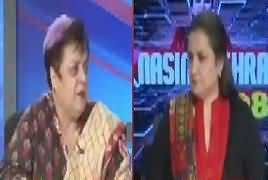 Nasim Zehra @ 8:00 (Shireen Mazari Exclusive Interview) – 23rd February 2019