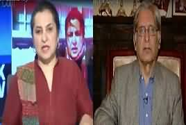 Nasim Zehra @ 8:00 (Special Talk With Aitzaz Ahsan on Panama) – 6th January 2017