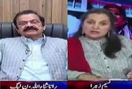 Nasim Zehra @ 8:00 (Why Govt Not Happy with JIT) – 9th June 2017