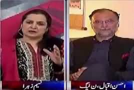 Nasim Zehra @ 8 - 2nd July 2017 - 24 News