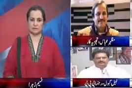 Nasim Zehra @ 8:00 (Why Sindh Govt Angry on AD Khawaja) – 2nd April 2017