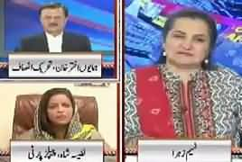 Nasim Zehra @ 8:00 (Will Opposition Bring Public on Roads) – 25th May 2019
