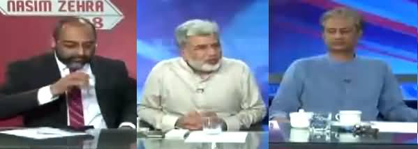 Nasim Zehra @ 8 (13 Days of PTI Govt) - 31st August 2018