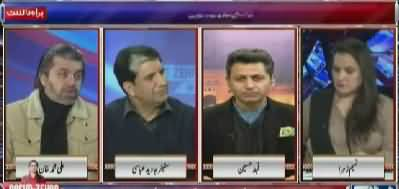 Nasim Zehra @ 8 (Discussion on Current Issues) - 18th January 2019