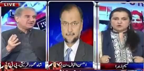 Nasim Zehra @ 8 (2 November, PTI Ke Iradey?) - 22nd October 2016
