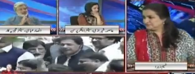 Nasim Zehra @ 8 (22 Years Struggle) - 17th August 2018