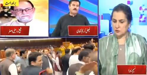Nasim Zehra @ 8 (A Tumultuous Session Of National Assembly) - 15th June 2021