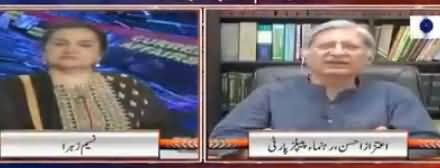 Nasim Zehra @ 8 (Aitzaz Ahsan Exclusive Interview) - 8th June 2018