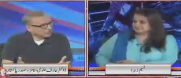 Nasim Zehra @ 8 (Arif Alvi Exclusive Interview) - 25th August 2018