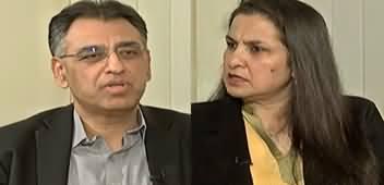Nasim Zehra @ 8 (Asad Umar Exclusive Interview) - 11th March 2020