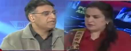 Nasim Zehra @ 8 (Asad Umar Exclusive Interview) - 16th November 2018