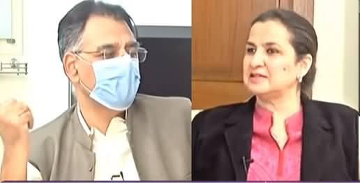 Nasim Zehra @ 8 (Asad Umar Exclusive Interview) - 29th March 2021