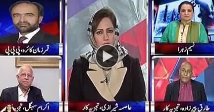 Nasim Zehra @ 8 (Asif Zardari & Qadri Meeting) - 8th December 2017