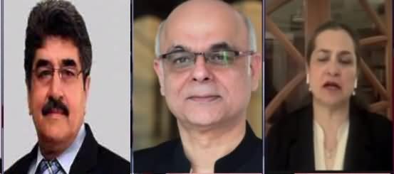 Nasim Zehra @ 8 (Asifa Bhutto's Entry In Politics) - 30th November 2020