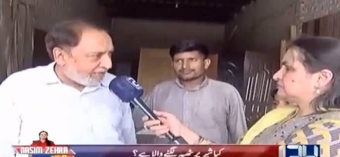 Nasim Zehra @ 8 (Awam Kis Ko Vote De Gi) - 7th July 2018