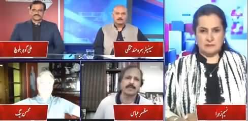 Nasim Zehra @ 8 (Bilawal Bhutto Aggressive Against PMLN) - 7th July 2021