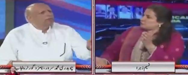 Nasim Zehra @ 8 (Ch. M Sarwar Exclusive Interview) - 12th August 2018