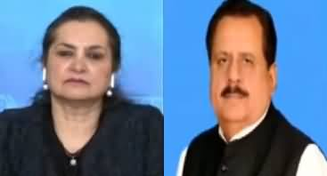 Nasim Zehra @ 8 (Chaudhry Brothers Against NAB) - 6th May 2020