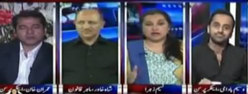 Nasim Zehra @ 8 (Chaudhry Nisar's Press Conference) - 20th August 2017