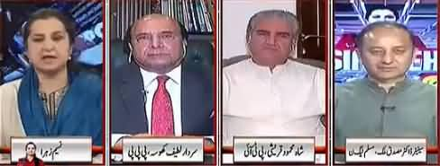Nasim Zehra @ 8 (Chief Justice And Prime Minister Meeting) – 5th August 2017