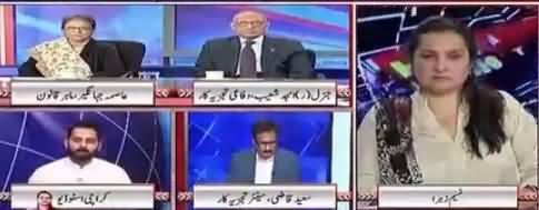 Nasim Zehra @ 8 (Chief Justice Saqib Nisar Ki Muhim) - 21st January 2018