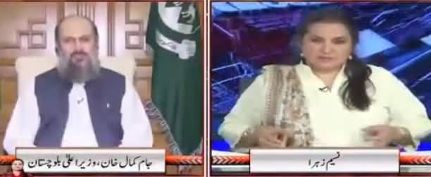 Nasim Zehra @ 8 (CM Balochistan Exclusive Interview) - 2nd September 2018