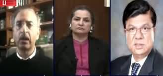 Nasim Zehra @ 8 (Coronavirus Hit On Pakistan Economy) - 26th March 2020