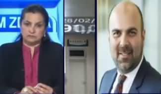 Nasim Zehra @ 8 (Coronavirus Outbreak In Pakistan) - 17th March 2020