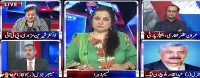 Nasim Zehra @ 8 (Dawn's Controversial News) - 15th October 2016