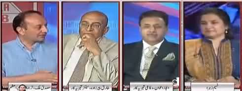 Nasim Zehra @ 8 (Deadlock on Caretaker PM) - 26th May 2018