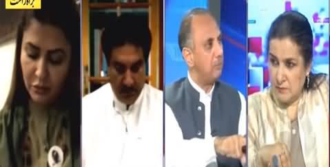 Nasim Zehra @ 8 (Deadlock on Electoral Reforms) - 21st June 2021