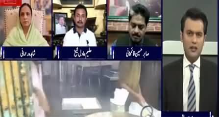 Nasim Zehra @ 8 (Destruction Of Rains In Karachi) - 31st August 2020