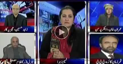 Nasim Zehra @ 8 (Discussion on Current Issues) - 3rd December 2017