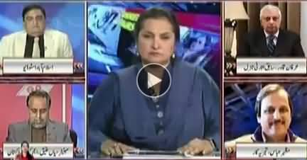 Nasim Zehra @ 8 (Discussion on Current Issues) - 9th February 2018
