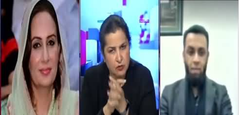 Nasim Zehra @ 8 (Economic Crisis In Pakistan On Its Peak) - 1st February 2021