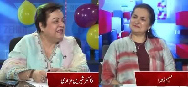 Nasim Zehra @ 8 (Eid Special With Dr. Shireen Mazari) - 21st July 2021