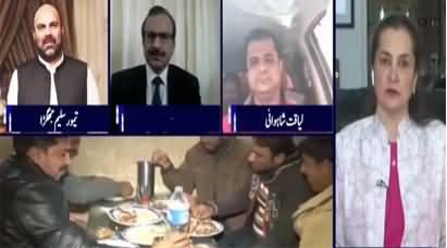 Nasim Zehra @ 8 (End of Lockdown, Virus Free Pakistan?) - 10th August 2020